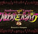 Rosario + Vampire Episode 10