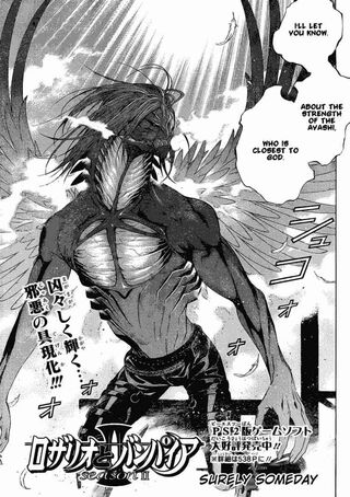 Rosario + Vampire II Manga Chapter 022