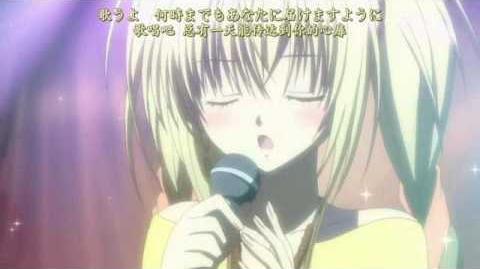 Nana Mizuki Utau Hoshina Heartful Song