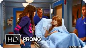 Shake it up remember it up 2