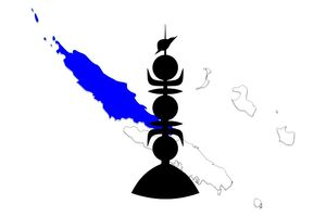 Logo Province Nord