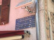 GC 57 - Saint-Pierre-de-Chartreuse