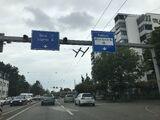 Route principale suisse 1