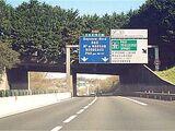 Autoroute française A63
