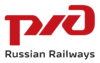 Logo rzd