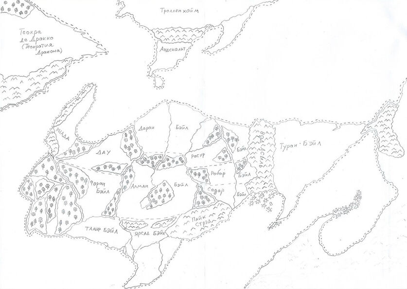 Opus World Map