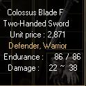 File:Colossus Blade F.jpg