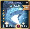 AresHelmet