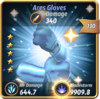 AresGloves