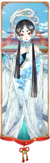 孔雀王妃♀
