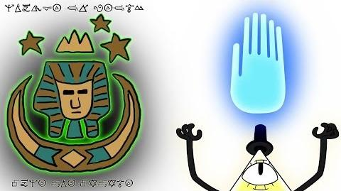 THE SIX FINGERED HAND GRAVITY FALLS The Royal Order of the Holy Mackerel