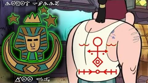 STAN'S TATTOO (DIPPERS GUIDE TO THE UNEXPLAINED) The Royal Order of the Holy Mackerel