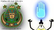 Meeting20-the-six-fingered-hand-thumb