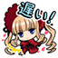 Shinku stamp