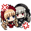 Shinku Suigintou stamp