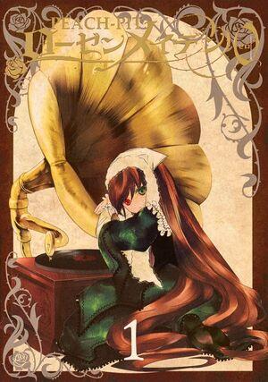 Rozen Maidne 0 vol 1