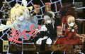 Promotion Art 01.jpg