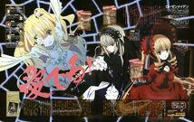 Promotion Art 01