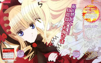 Shinku and kirakishou