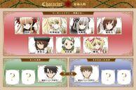 WSWA Characters