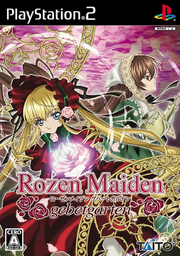 619264-rozen maiden gebetgarten large