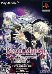 Rozen Maiden Gebetgarten LE Cover