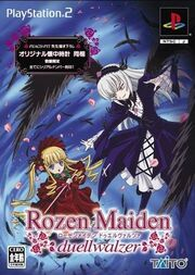 Rozen Maiden Duellwalzer LE Cover