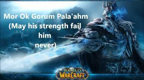 WoW Arthas My Son Soundtrack (LYRICS)