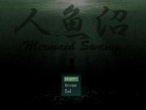 MermaidSwamp