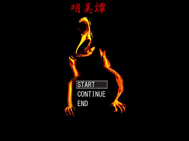 Akemi Tan | RPG Maker Horror Games Wikia | FANDOM powered by