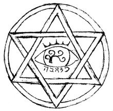 Kol-abaha01