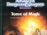 Tome of Magic (AD&D 2)