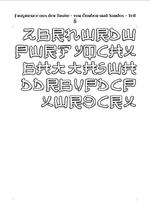 FragmentDarbor05