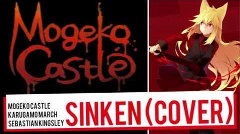 Mogeko Castle - Sinken (Cover)