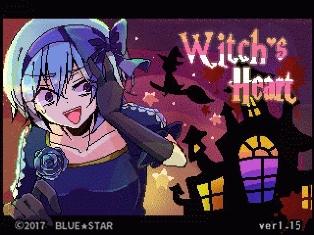 Witch's Heart | RPG Maker Wiki | FANDOM powered by Wikia