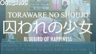 Toraware no Shoujo (Bluebird of Happiness) - Episode 1 (One-shot) Let's Play
