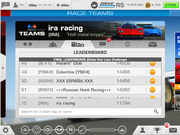 Screenshot 2016-09-30-12-01-14-335 com.ea.games.r3 row