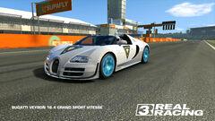 Belkan Veyron GSV 2