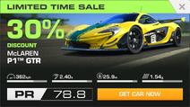 McLaren P1GTR sale
