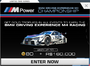 Series BMW Driving Experience M4 Racing Championship