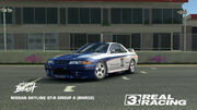 R32 GT-R Group A (No. 23 Test Car)