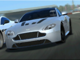 Экспедиция Aston Martin