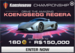 Series Koenigsegg Championship