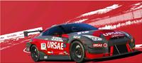 Series Nissan GT-R (R35) R3 Spec World Series