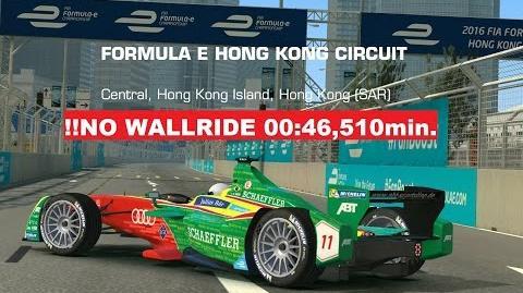!!NO WALLRIDE!! WTTT Hong Kong 00 46,510