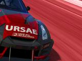 Nissan GT-R (R35) R3 Spec (Exclusive Series)