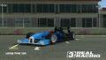 Lotus T125 L3