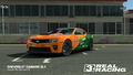 2013 Mtn Dew Camaro 51