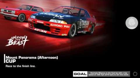 Real Racing 3; Unleash The Beast; Stage 6