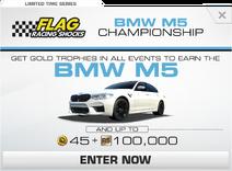 Series BMW M5 Championship